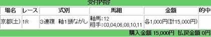 kyoto1_116_2.jpg