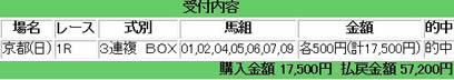 kyoto1_119_2.jpg