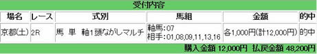 kyoto2_1123_2.jpg