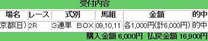 kyoto2_126_3.jpg