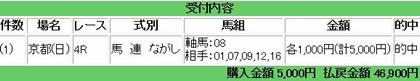 kyoto4_106_2.jpg