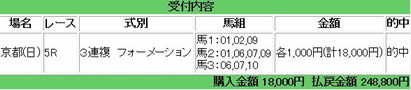 kyoto5_1020_2.jpg