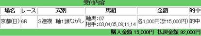 kyoto6_1020_2.jpg