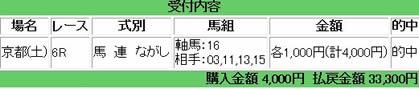 kyoto6_1123_2.jpg