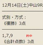 lin1214.jpg