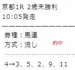 main1013.jpg