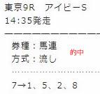 main1019_2.jpg