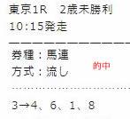 main1026.jpg