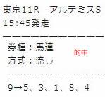 main1026_2.jpg