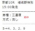 main117.jpg