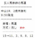 main1214.jpg