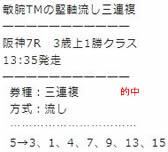 main1214_1.jpg
