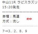 main121_1.jpg