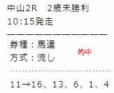 main1221.jpg