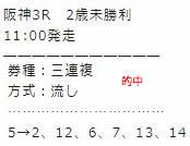 main1221_1.jpg
