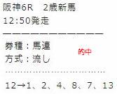 main1221_2.jpg