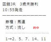 main630_1.jpg