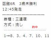 main630_2.jpg
