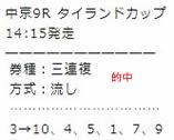 main714_1.jpg