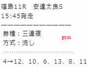main720_1.jpg