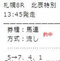 main728_1.jpg