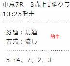 main77.jpg