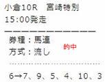 main810_1.jpg