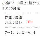 main811_1.jpg