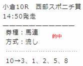 main818.jpg