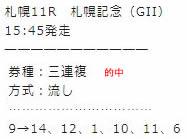 main818_1.jpg