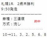 main84.jpg