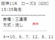 main915_1.jpg