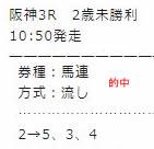 main921.jpg