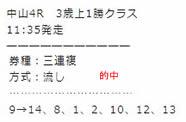 main921_1.jpg