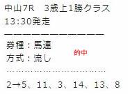 main922.jpg