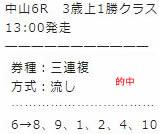 main928.jpg