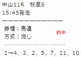 main928_1.jpg