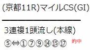 man117.jpg
