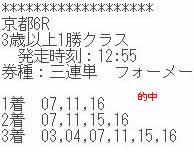 min1123_3.jpg