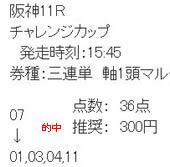 min1130_2.jpg
