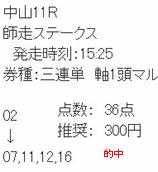 min127_2.jpg