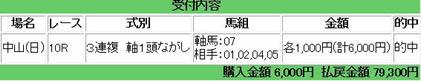 nakayama10_128_2.jpg