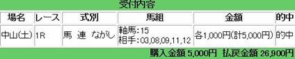 nakayama1_1214_2.jpg