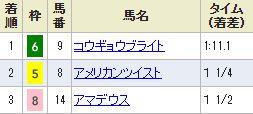 nakayama4_921.jpg