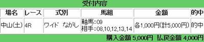nakayama4_921_2.jpg