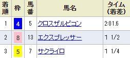 nakayama5_121.jpg