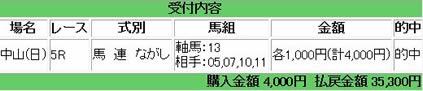 nakayama5_121_2.jpg
