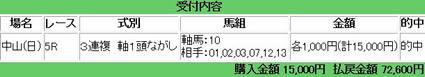 nakayama5_929_2.jpg