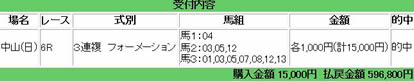 nakayama6_929_2.jpg