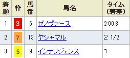 nakayama7_1214.jpg